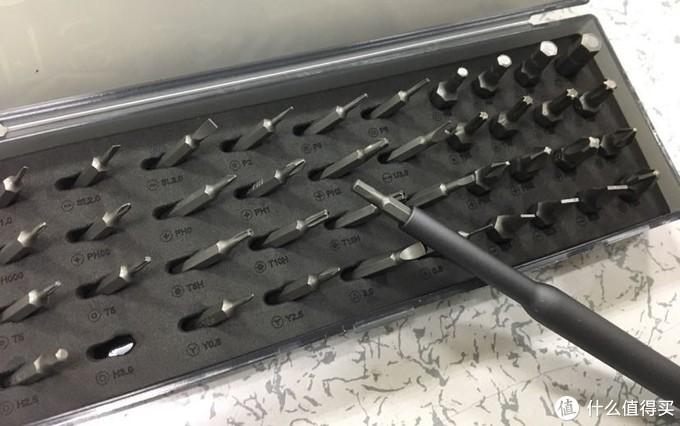 京东京造一体成型手动螺丝刀套装