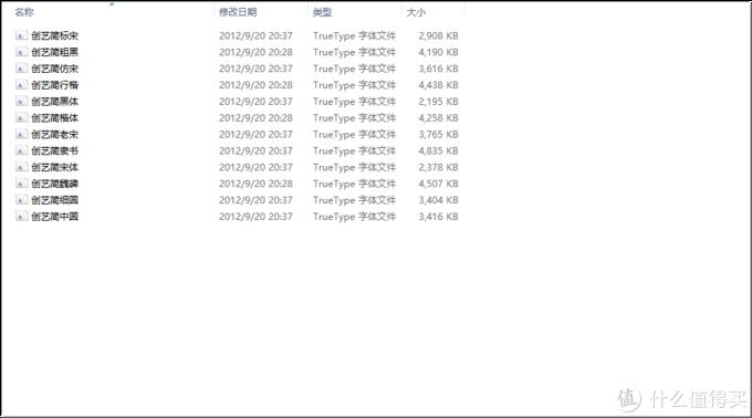 15款windows端的神级软件,每一个都好用到爆炸,生产力瞬间提升,你值得拥有!