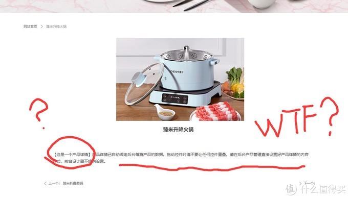 百图长文深入体验——臻米脱糖养生蒸汽饭煲