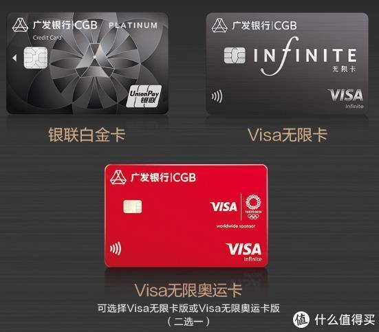 独家解析:广发鼎极无限信用卡