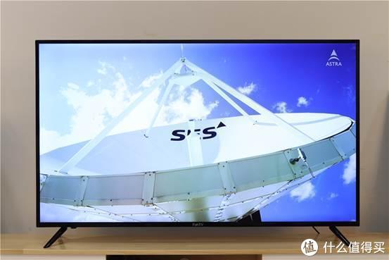 打开电视就是课堂 风行学霸电视55S1评测