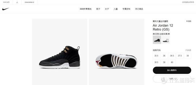 值友专享Air Jordan 12 Retro (GS) 开箱!