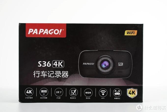 能上4K就别选1080P——PAPAGO S36 4K 行车记录仪体验测评