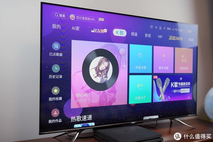 家庭社交娱乐神器——海信E8D社交电视体验测评