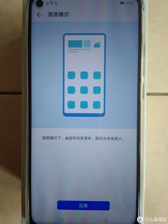 适合老人使用的简易模式,大字体,,简易布局,但是这款机器的声音不算大,对老人来说会不会容易漏接电话呢?
