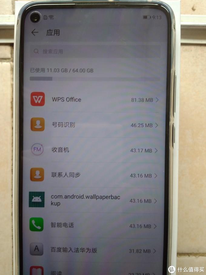 华为nova5z开箱简单使用交流分享,不用钱的手机真香!