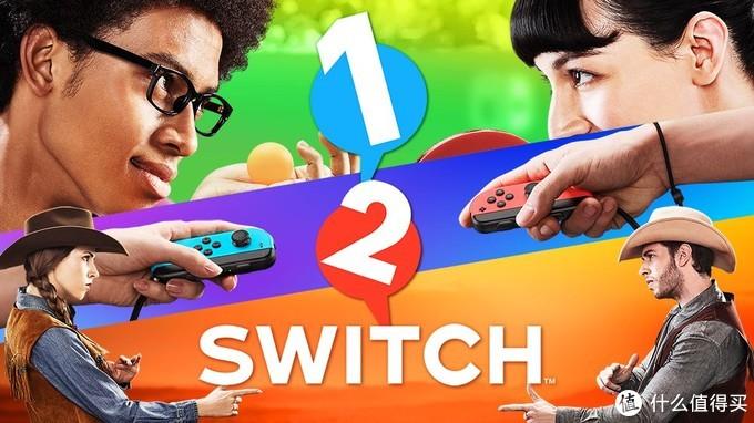 2020年新年合家欢游戏推荐※Nintendo Switch篇