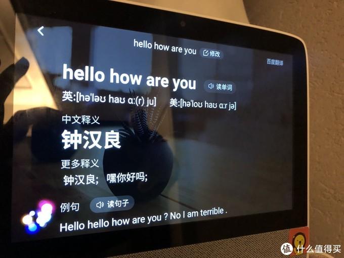 """有""""屏""""才美? 小度在家智能屏X8音箱 vs 小爱"""