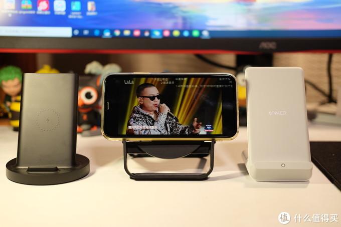 我的iPhone11与无线充电器们——贝尔金、小米、Anker横评测评