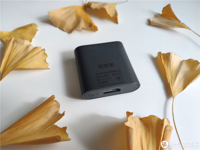爱奇艺电视果5S:小体积大能量投屏利器兼容网络电视盒子功能