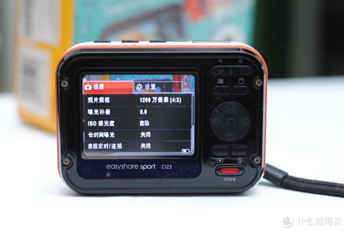 红书爆款的CCD色彩王者,还是无聊炒作?柯达C123防水数码相机