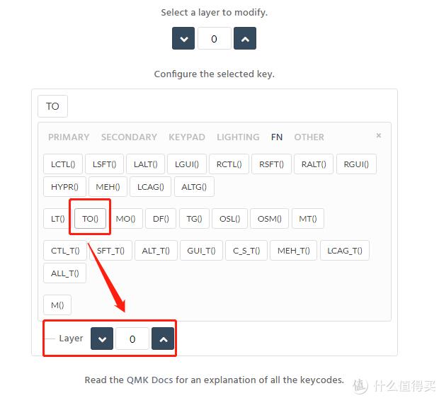 新手小白修复路透社机械键盘——超详细QMK刷机教程(2)