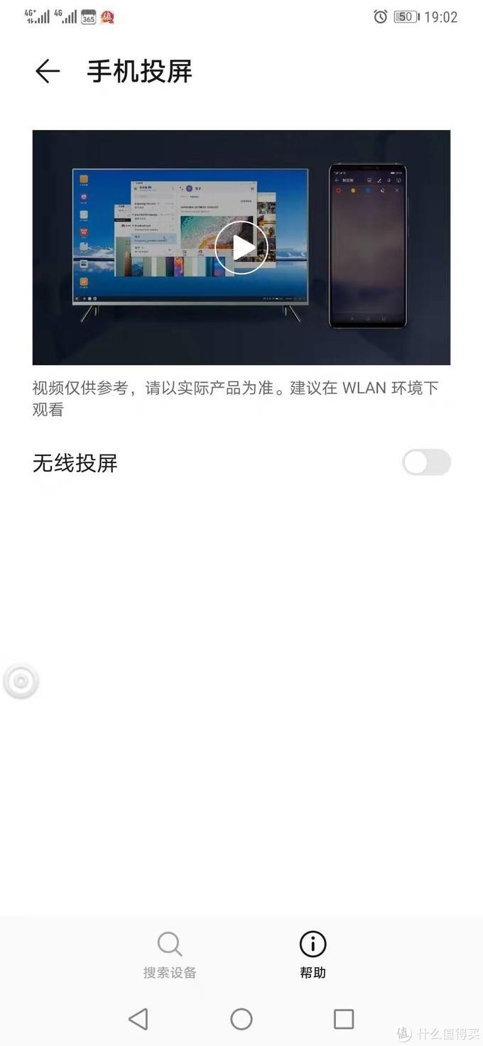 春节期间如何玩转上海移动电视盒(咪咕盒子MGV2000)