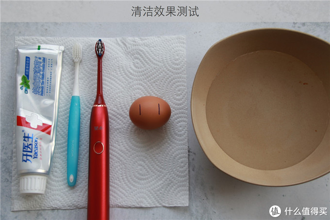 呵护父母牙齿健康,新年就送亲恩好礼——蘭希亲恩系列电动牙刷评测