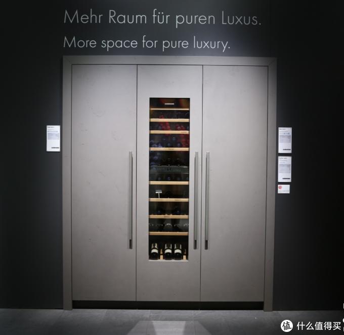 细数欧洲豪华冰箱品牌,你又听过多少个呢?
