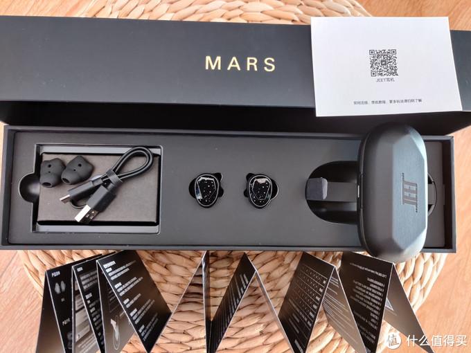 敢战八方——JEET MARS简评