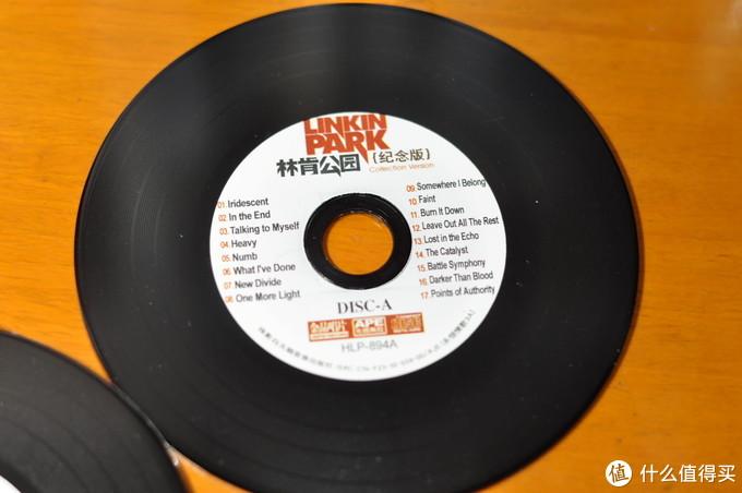 经典就是经典,林肯公园纪念版CD试听体验