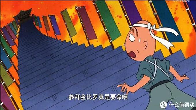 叫我张三风!12天3场台风的霓虹国佛系之旅(六)