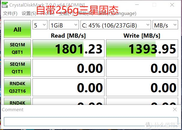 小米笔记本Pro15.6升级东芝rc500固态硬盘