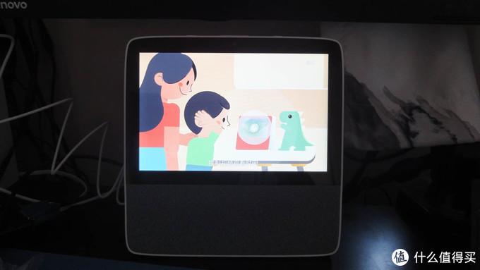 摄像头判断为儿童的时候,就会自动切入儿童模式