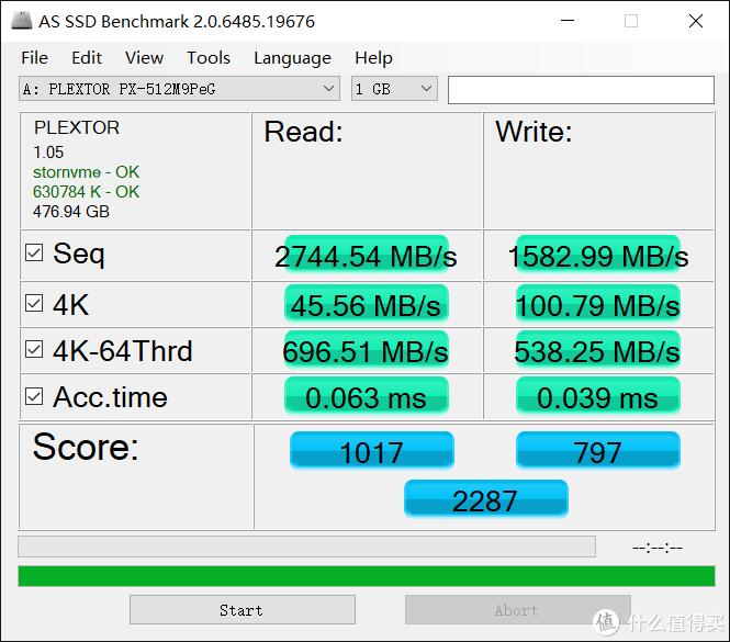 RGB提升30%性能!ADATA XPG 龙耀S40G 512G炫光固态硬盘评测&对比