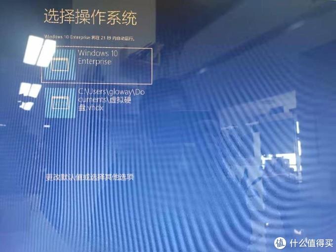 只花5分钟,玩转虚拟硬盘装多系统