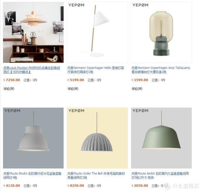 家居美图中那些漂亮的灯,都能在这几家店里买到!