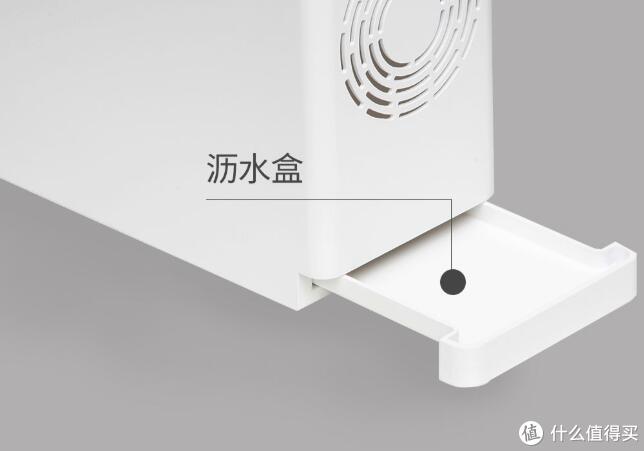 小米有品推出杀菌消毒刀筷架:高效灭活细菌,每天只要8分钱