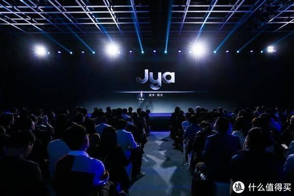 给桌面打上一束光,照亮一方小天地,Jya新光台灯使用体验