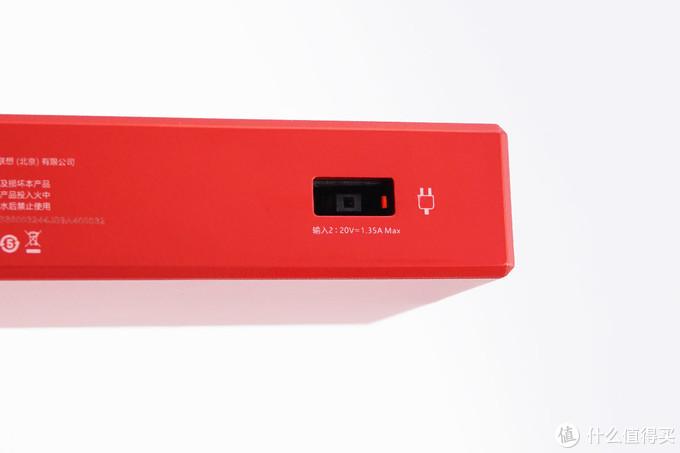 自带方口输入,thinkplus 45W PD移动电源评测