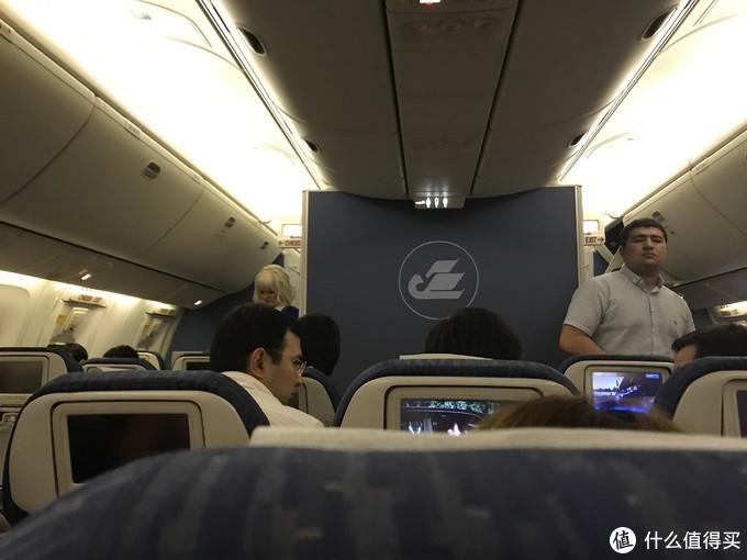 乌兹航空logo和机仓,万幸,屏幕可以用