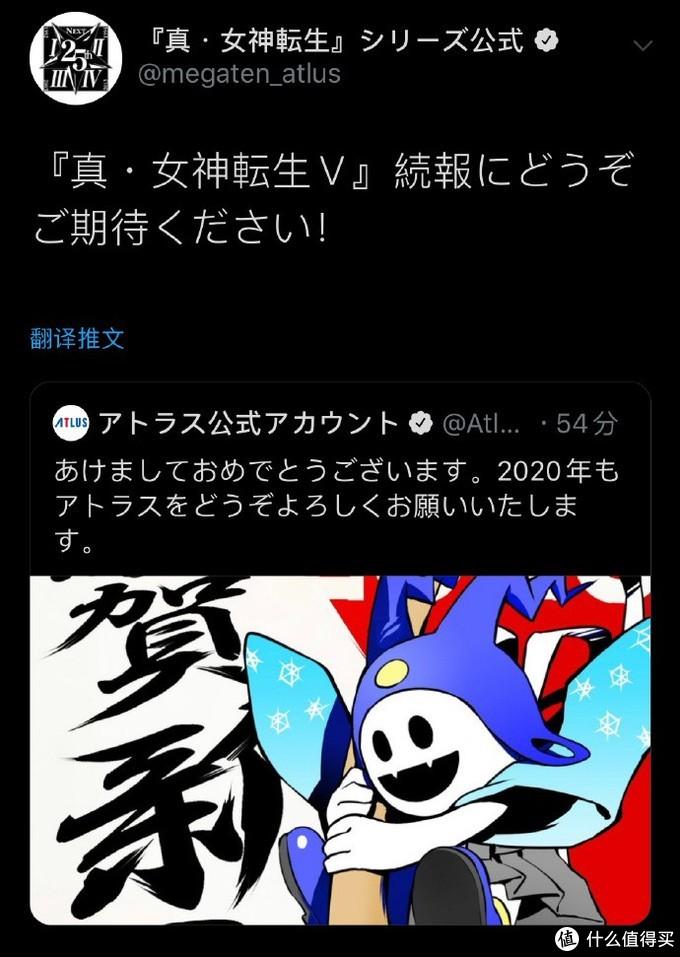 任天堂开启新年优惠,Switch Pro或年内推出-第200106期