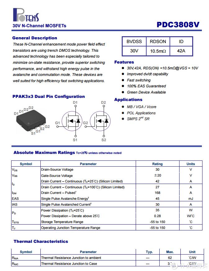 拆解报告:vivo 10000mAh 22.5W双向闪充移动电源PB1950