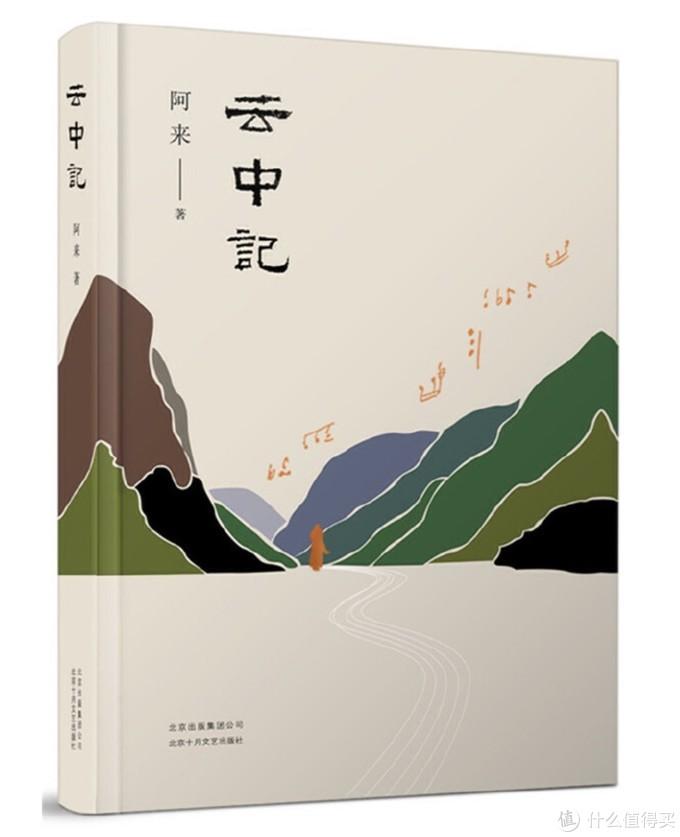 新浪读书2019年度推荐图书,Top20兼顾文学/社科,好读有趣易上手!