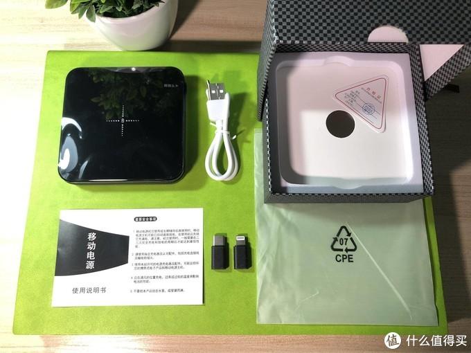 出乎意料,颜值和实用性旗鼓相当——NINEKA/南卡 无线充电宝POW-1