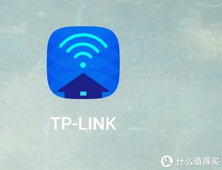 低成本解决瑜伽室的Wi-Fi信号覆盖问题:TP-LINK WDR7650 易展mesh分布式路由