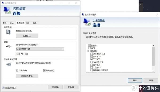 最好用的远程桌面之公网IP盒子?Teamviewer?向日葵?其实它就藏在Windows
