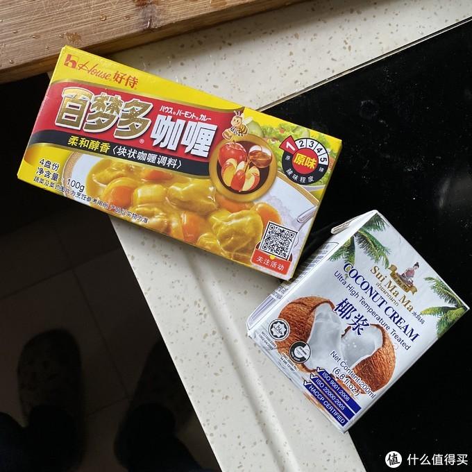 美味又简单!椰香咖喱青口贝意面