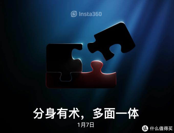 对不起,谢谢你——Insta360 GO拇指相机使用体验
