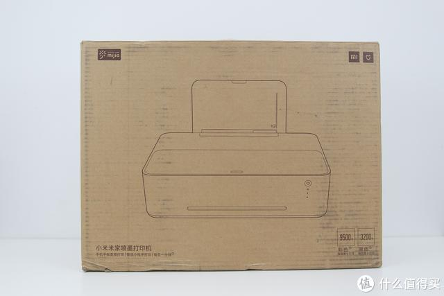 """米家喷墨打印机作为家里第一台打印机,称""""值""""吗?"""