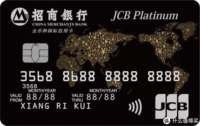 2020年春节出国刷哪张信用卡?