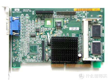 传说中CRT的最佳拍档:Matrox G200 8MB SGRAM显示卡(支持显存扩容)