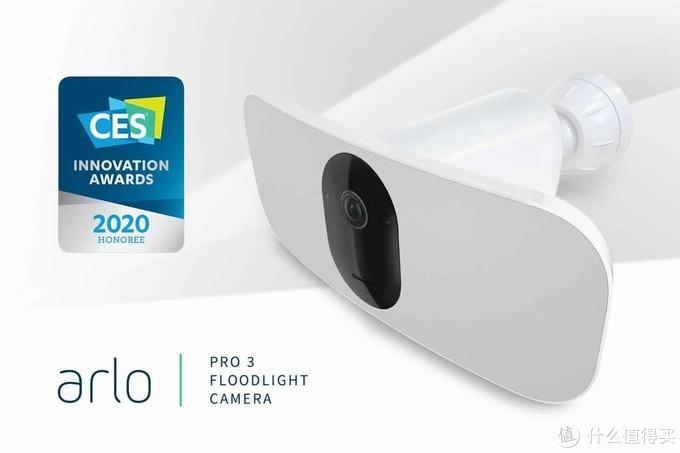 高亮LED灯、半年超长续航:Arlo 推出 Pro 3 Floodlight 摄像头