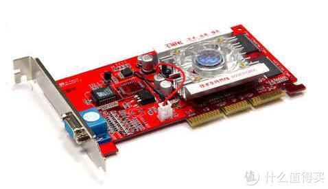 2001年的七彩虹Geforce2 MX400则是当年的性能之王:200MHz/210MHz超高频率绝冠全场,成为网吧最爱