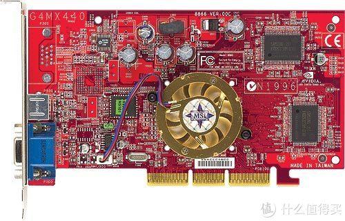 2002年的最热显卡十强排名第一:微星的G4MX440-T(售价仅¥560元)
