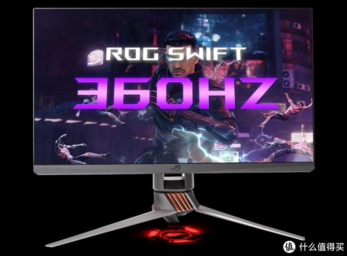 360Hz刷新了电竞屏记录:ASUS 华硕 发布 ROG Swift 360Hz 电竞显示器