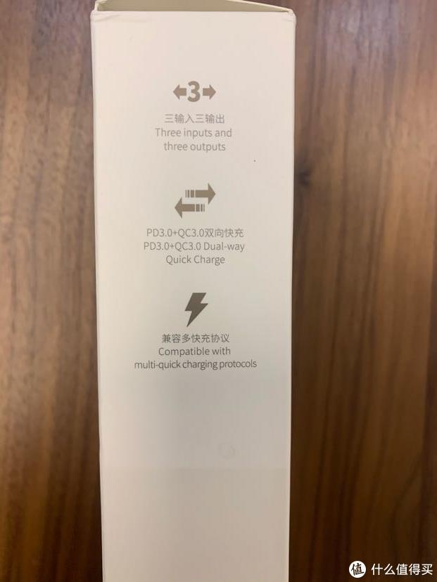 盒子侧面各种支持协议的标志和介绍