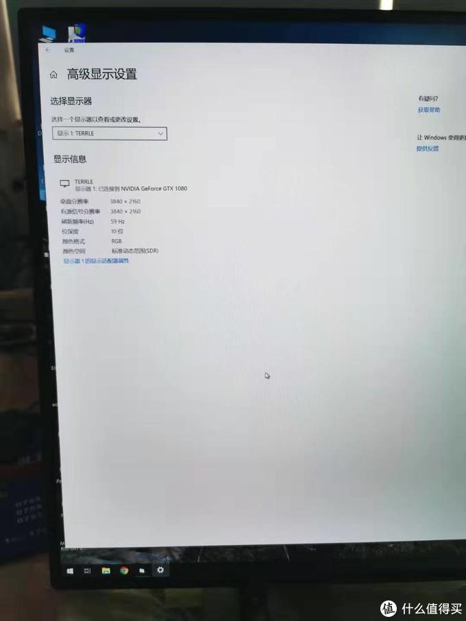 lm315WR2-SSA1屏幕,DIY了一个4K 32寸显示器
