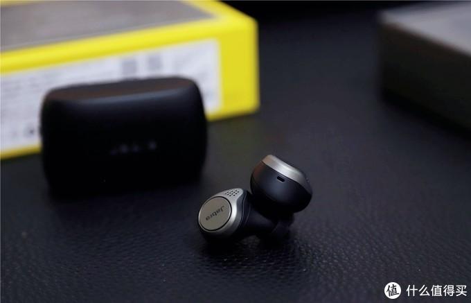 更小更轻更好听,捷波朗Jabra Elite 75t真无线蓝牙耳机评测体验