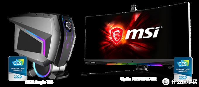 正面板用仪表盘操控交互:微星发布 MEG Aegis Ti5游戏主机 & MEG381CQR超宽曲面显示器